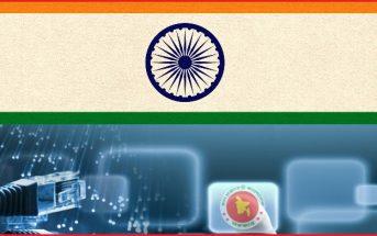 বাংলাদেশের তথ্যপ্রযুক্তি খাত দখলে নিচ্ছে ভারত
