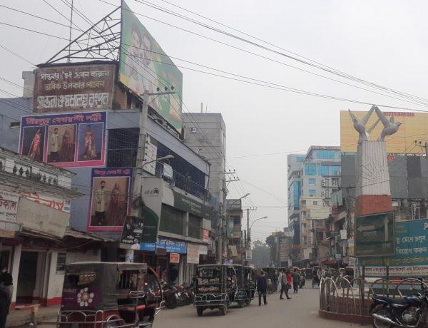 রংপুর-৫