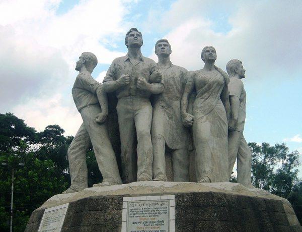 রাজু স্মারক ভাস্কর্য