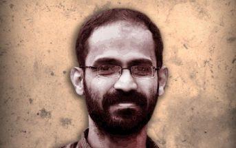 কেন বিনাদোষে ভারতে এক 'মুসলিম সাংবাদিক' ১৫০ দিন যাবৎ কারাগারে?